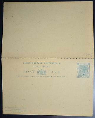 HONG KONG China 1880s Scarce Mint QV Stationery Reply Postal Card ,Great Britain