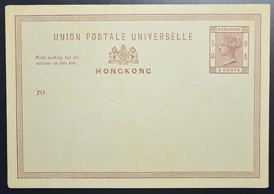 HONG KONG China 1880s Scarce Mint QV Stationery Postal Card , Great Britain Col