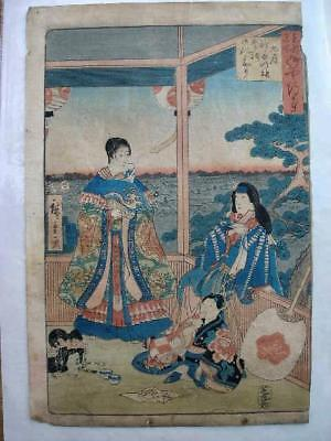 Antique Signed Japanese Woodblock Print.