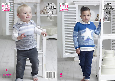 Childrens Double Knitting Pattern King Cole Boys Star Sweater & Pullover 5109