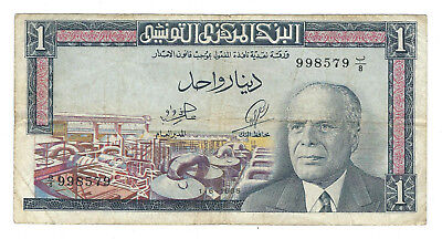 1965, TUNISIA, ONE DINAR, P-63a, VERY FINE