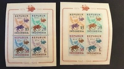 Indonesia Scott #65c-d Note RIS Variety MNH Perf & IMPERF UPU & Banteng MAP $$