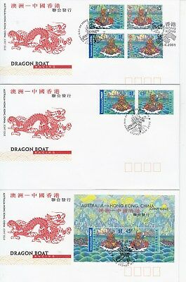Xmas Isl. 2001 Dragon Boat Racing- Aust.-Hong Kong sets + MS on First day covers