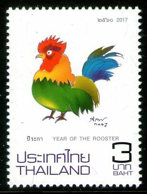 Thailand 2017 3Bt New Year-Year of the Rooster Mint Unhinged
