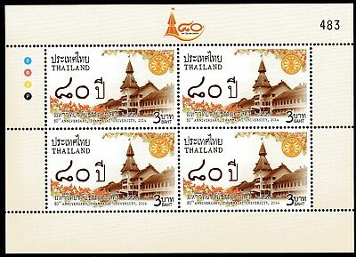 Thailand 2014 Thammasat University Sheetlet of 4 Mint Unhinged