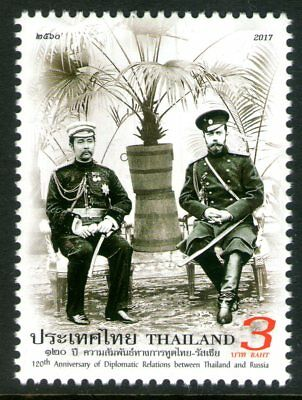 Thailand 2017 3Bt Diplomatic Relations With Russia Mint Unhinged