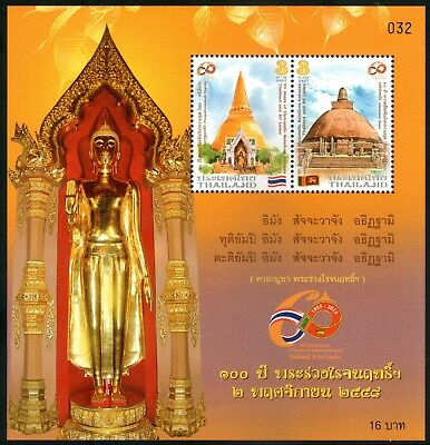 Thailand 2015 Thailand-Sri Lanka Relations Miniature Sheet Mint Unhinged