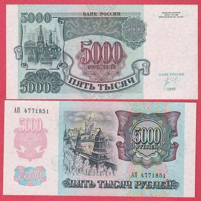 Km#252.a 1992 Russia 5,000 Ruble Note Unc