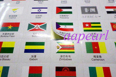 NEW 210 Countries Regions Logo Flags Collections 2017 edition 20X25mm Can paste