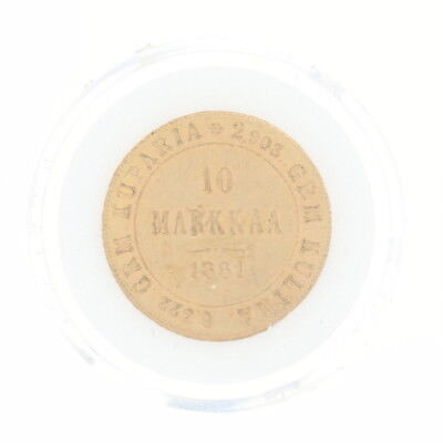1881 Authentic 10 Markkaa Finnish Coin - 900 Gold Imperial Russia Finland
