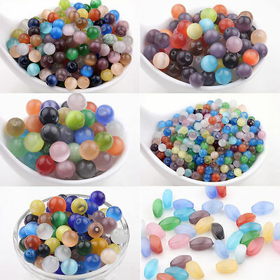 20-100Pcs Mixed Cat Eye Gemstone Round Loose Beads DIY Jewelry Making 4 6 8 10mm