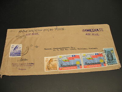 Burma 1977? airmail cover to Finland *15534