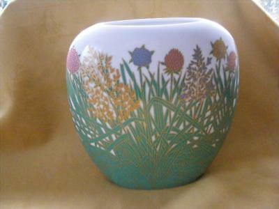 """Wolf Bauer Rosenthal """"studio -Linie"""" Oval Shaped Vase - Excellent Condition!!"""