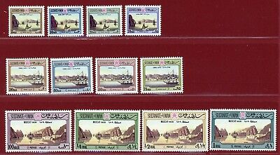 Oman 1972 #139-50, View of Muscat, Set of 12, Mint, NH, SCV $220.00