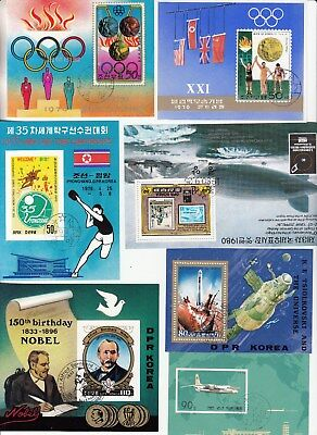 Korea;  small collection of miniature sheets.CTO, full gum & never hinged