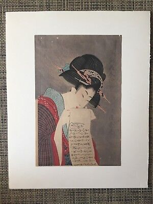 Meiji Torii KIYOMINE Japanese Woodblock Print A GIRL ABOUT TO DISPATCH LETTER