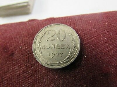 1927 Soviet Union 20 Kopek  Russia Higher Grade =. Coin #10