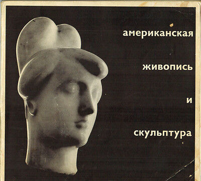 1959 Exhibition AMERICAN PAINTING AND SCULPTURE in Moscow Russian Catalogue