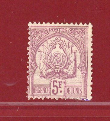 Tunisia 1988-02 #26, Coat of Arms, Top Value, Mint, Hinged, OG, SCV $200.00