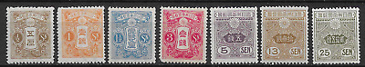 Japan 1914 Issue With Wave Watermark Full Gum Never Hinged. Fine To Very Fine