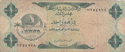 1 Dirham Vg- Banknote From United Arab Emirates 1973!pick-1!first Issue!