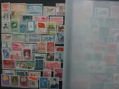 China Mint Used Collection from coiling dragon with many PRC lot 03/07