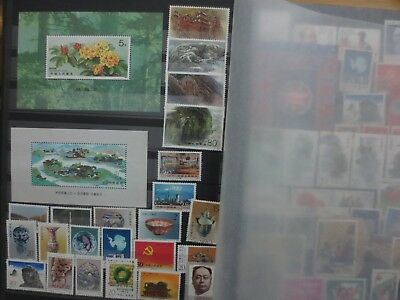 China Mint Used Collection from coiling dragon with many PRC lot 05/07
