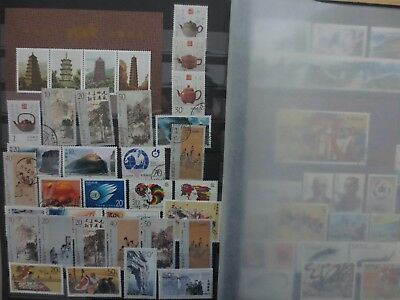 China Mint Used Collection from coiling dragon with many PRC lot 07/07