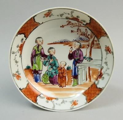 Antique Chinese Famille Rose Porcelain Saucer Dish C.1770