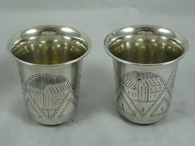 PAIR, AUTRIA - HUNGARY solid silver KIDDUSH TOTS, c1900, 47gm