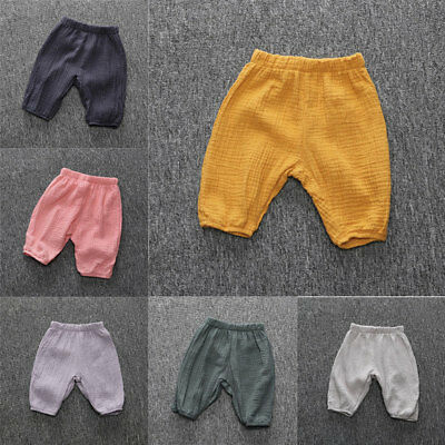 Summer Kids Baby Boys Girls Beach Shorts Track Pants Casual Cool Trousers Q0205