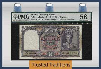 Tt Pk 32 Nd (1947) Burma 10 Rupees King George Iv Pmg 58 Choice About Unc!