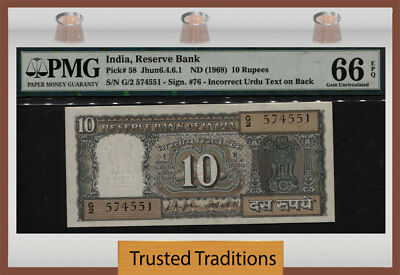 Tt Pk 58 1968 India Reserve Bank 10 Rupees Pmg 66 Epq Gem Top Pop Finest Known!