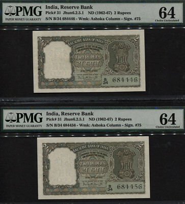 Tt Pk 31 Nd (1962-67) India 2 Rupees Choice Unc S/n 4456 & 4446 Pmg 64 Set Of 2!