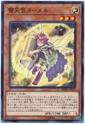 Yu-Gi-Oh! Thunder Weathery Turmer DBSW-JP033 Common Japanese