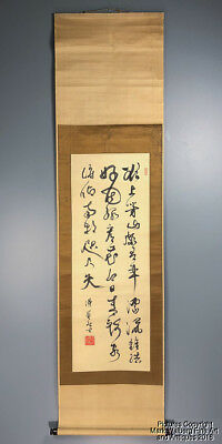 Chinese Scroll Painting, Stylized Calligraphy w/ Seal Marks on Silk, Wood Ends