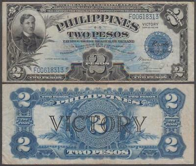 1944 Philippines WW II Victory Issue 2 Pesos