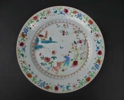 Rare  Antique 18th Century Chinese Yongzheng Period  Porcelain Plate