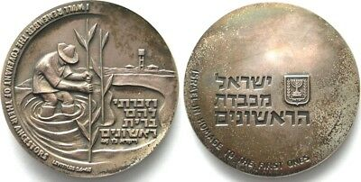 ISRAEL 1963 FIRST SETTLERS YEAR State medal silver 59mm # 97128