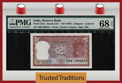 TT PK 53Ae 1997 INDIA 2 RUPEES LOW S/N 000575 PMG 68 EPQ SUPERB TOP POP FINEST!