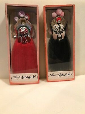 Vintage Chinese Opera Beard Mask Set of 2 with original boxes