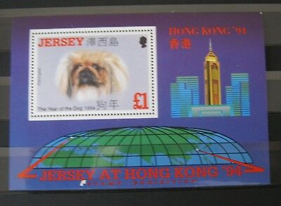 Jersey Hong Kong '94 Int. Stamp Exhibition MSUM