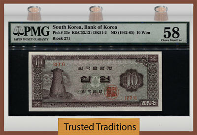 TT PK 33e 1962-65 SOUTH KOREA - BANK OF KOREA 10 WON PMG 58 CHOICE ABOUT UNC!