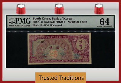 TT PK 11a 1953 SOUTH KOREA - BANK OF KOREA 1 WON PMG 64 CHOICE UNCIRCULATED!
