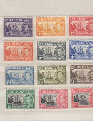 A very nice unused St Helena group of issues