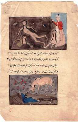 Rare Antique Indo Persian Miniature Painting Islamic Manuscript Page Collectable