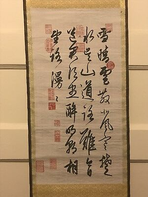 Rare Unknown Japanese Wall Hanging Scroll Sewed Calligraphy Silk Cloth Chinese ?
