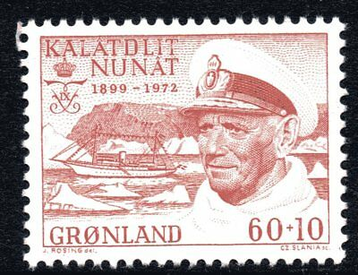 Greenland 1972 60+10 Ore King Frederik IX and Yacht Mint Unhinged