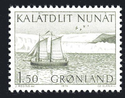 Greenland 1974 150 Ore Sailing Longboat Mint Unhinged