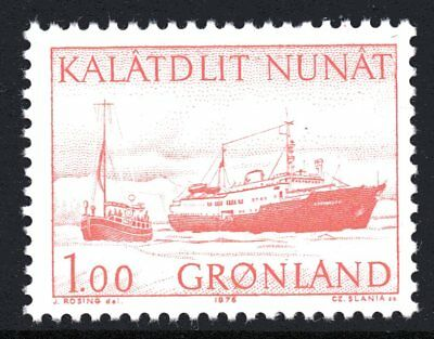 Greenland 1976 100 Ore Mail Coaster and Tug Mint Unhinged
